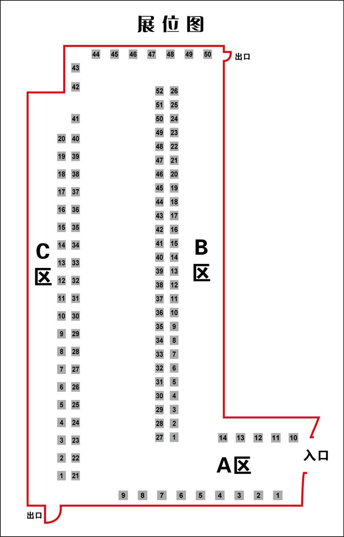 康佳松日a022333开关面板接线图